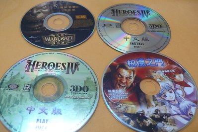 紫色小館-86-3-----柏德之門  魔獸爭霸3  HEROESIV{1.2}