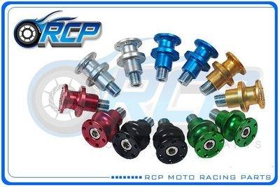 RCP 駐車球 LT CBR250R CBR 250 R 台製品