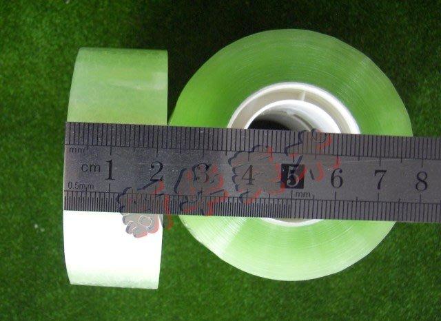 聚吉小屋 #佳興寬膠帶 透明膠帶 封箱膠條2.2CM透明膠條 打包膠帶