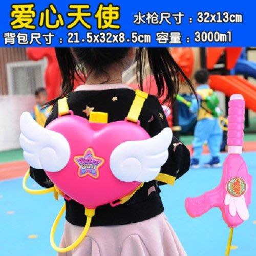 水槍玩具 兒童背包 噴水槍打水仗小孩男孩女孩抽拉式水搶_☆優購好SoGood☆