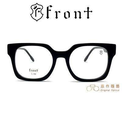 Front 光學眼鏡 L1002 Gd09 (黑) 潮流方框 黑膠框【原作眼鏡】