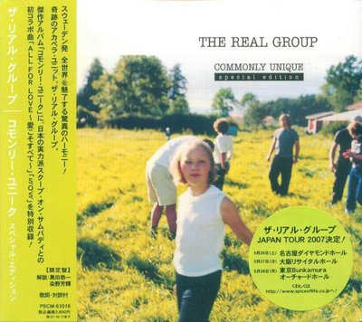 K - The Real Group - Commonly Unique - 日版 CD+3BONUS - NEW