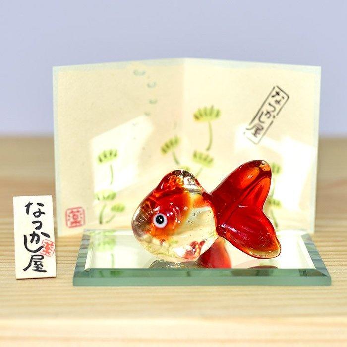 玻璃金魚 懷舊和風 擺飾組 涼爽感 夏季氛圍 日本藥師窯出品