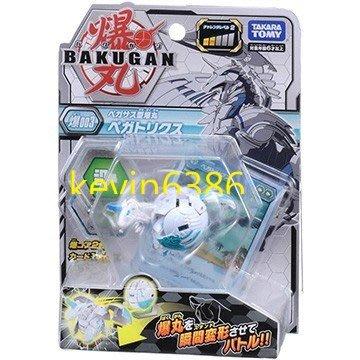 東京都-非戰鬥陀螺-爆丸BP-003 基本爆丸Pegatrix WHITE 現貨