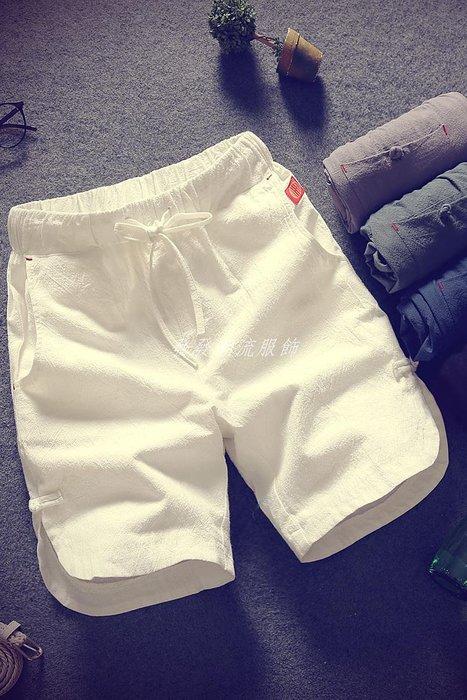 發發潮流服飾亞麻休閒短褲男五分褲夏薄款純色棉麻透氣修身松緊沙灘純麻褲子