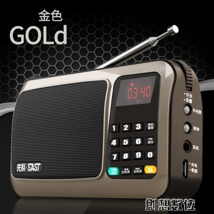 收音機 T-50收音機老年老人迷你小音響插卡小音箱便攜式播放器
