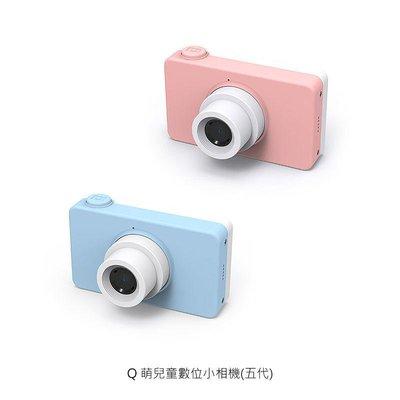*Phone寶*Q萌兒童數位小相機(五代) 兒童專用相機 兒童旅遊必備! 預購