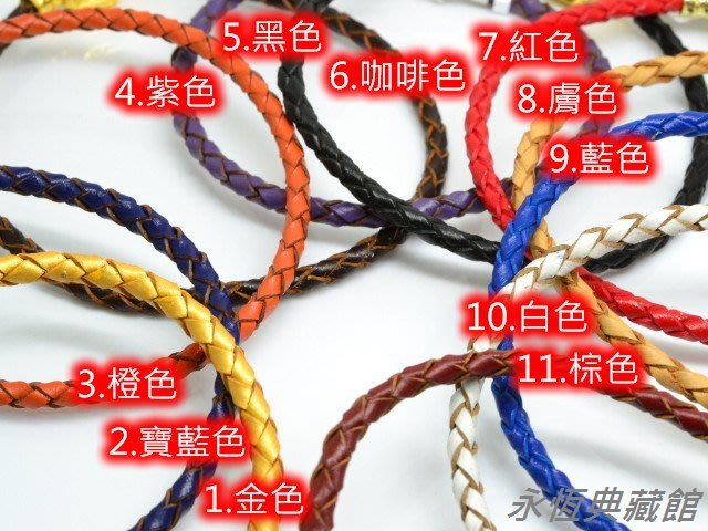 【永恆典藏館】黃金串珠潘朵拉 金飾編織皮手環 串珠編織皮手鍊 手工編織皮繩