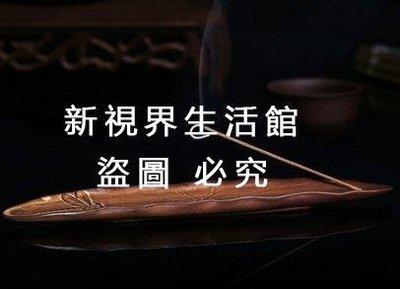 【新視界生活館】陶瓷線香爐臥香爐香薰爐...