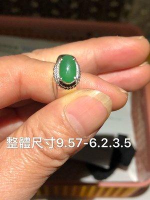 正陽綠女裝介子,可以訂做,18k 金按時價,款式自定,包鑽自訂,玉價2000港幣,代出香港證書,