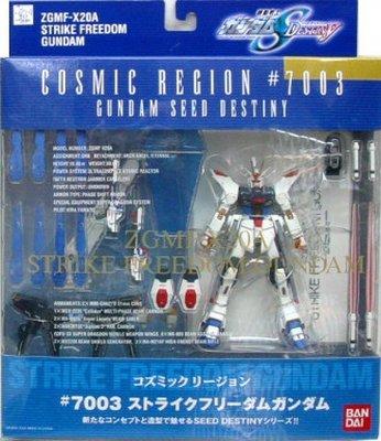 全新 FIX #7003 GFF STRIKE Freedom Gundam 攻擊自由鋼彈