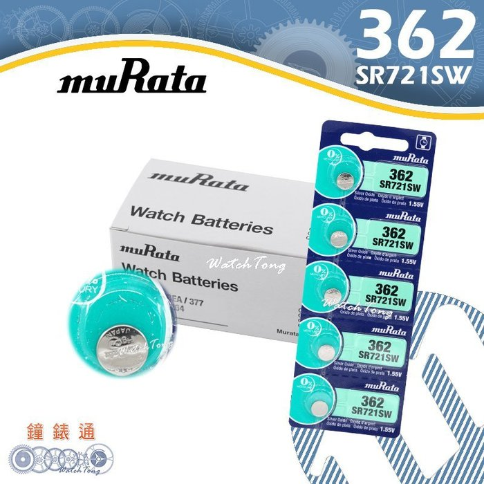 【鐘錶通】muRata(原SONY) 362 SR721SW 1.55V / 單顆售├鈕扣電池/手錶電池/水銀電池┤