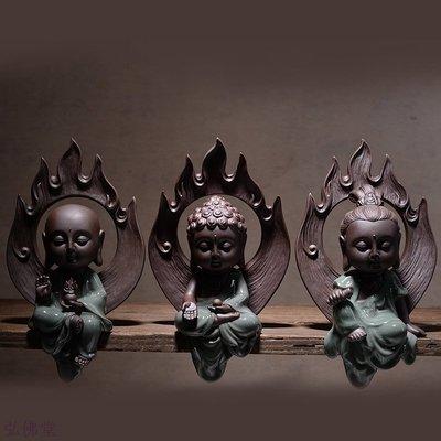 弘佛堂  陶瓷小佛像鎮宅觀音禪意佛像哥窯如來地藏菩薩新中式玄關家居擺件 A1906