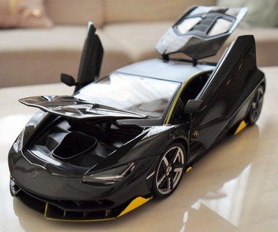 {猛獸軍團}Lamborghini CENTENARIO首發結合創新設計與前瞻技術的極致限量超跑—