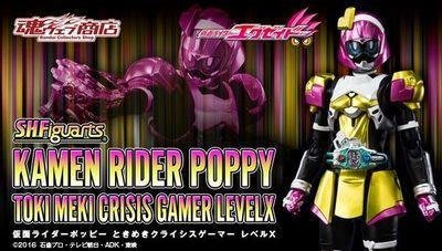 日空版 魂商店限定 SHF 假面騎士Poppy 心動危機玩家 Level X.