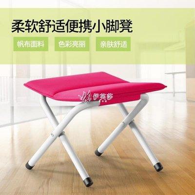 釣魚椅 索樂換鞋凳子加厚椅釣魚凳馬扎便攜式折疊凳子成人戶外火車小板凳 伊芙莎YYS