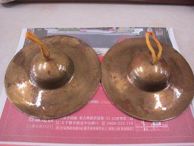 二手舖 NO.3647 純銅 老銅 銅鈸 鑼镲 20公分 銅镲一對 老件收藏