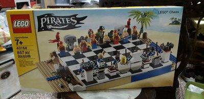 Lego 40158 棋