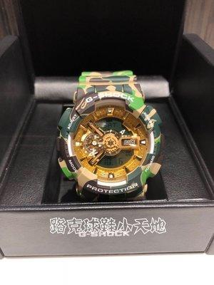 【路克球鞋小天地】G-Shock APE BAPE 25週年 聯名限定 綠迷彩 金色 手錶