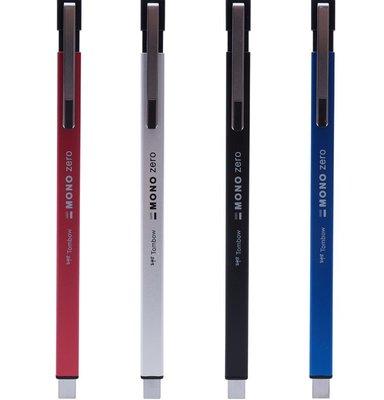 日本Tombow蜻蜓MONO超細筆型鉛筆自動橡皮擦素描高光橡皮EH-KUMS
