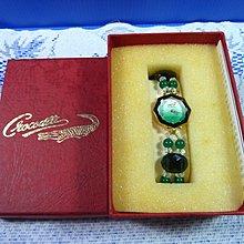 【水晶錶】全新絕版 鱷魚錶 (八邊綠框白面) 水晶錶帶手圍可調整 附盒 尺寸:9*3.5*2.5㎝ 重量:90g