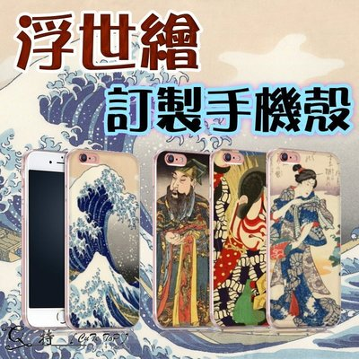 Q特 浮世繪 水滸傳【DY10】客製化手機殼 iPhone Xs、Xs Max、XR、iPhone X、i8、i7、i6