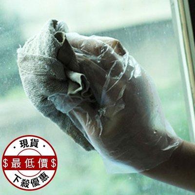 一次性 手套(100入) 台灣現貨 拋棄式手套 手扒雞手套 透明手套 衛生手套 清潔 大掃除 薄♣生活職人♣【G026】