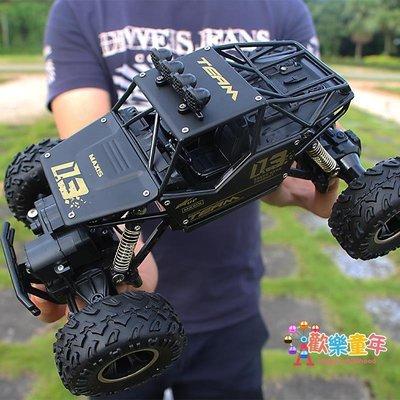 超大合金越野四驅車充電動遙控汽車男孩高速大腳攀爬賽車兒童玩具 XW