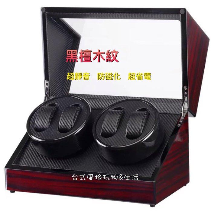 現貨供應自動錶盒黑檀木紋4錶盒自動上鍊表和搖錶器花梨木錶盒