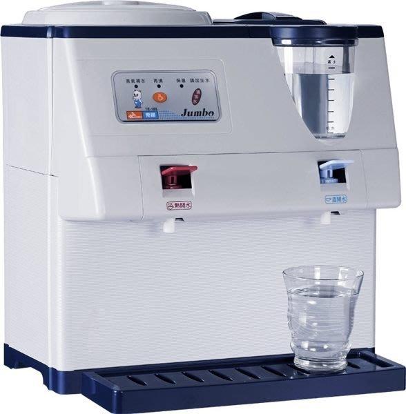 東龍蒸汽溫熱開飲機 TE-185