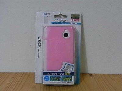 【小蕙館】電玩周邊~ NDSi 果凍套 ~ 粉紅色
