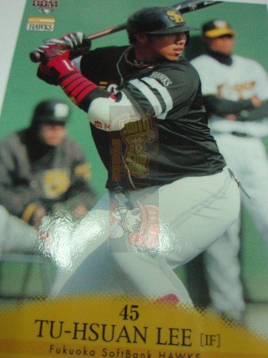 貳拾肆棒球--日本帶回 09BBM 日職棒軟銀鷹隊卡李杜軒