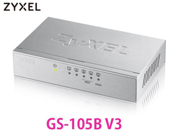 「ㄚ秒市集」ZyXEL 合勤 GS-105B V3 5埠乙太網路交換器【金屬殼/10/100/1000M/HUB】
