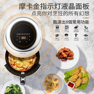 空氣炸鍋香港版比依空氣炸鍋25A家用大容量第八代220V氣炸鍋 多功能電烤箱