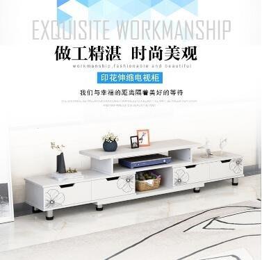電視櫃 耐家電視櫃茶幾組合現代簡約迷妳伸縮簡易電視機櫃小戶型客廳地櫃 MKS