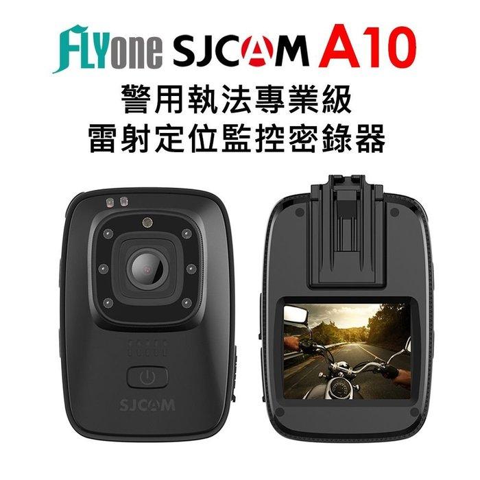 (加購電池+雙孔座充)FLYone SJCAM A10 警用執法專業級 雷射定位監控密錄器/運動攝影機