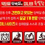 EJ♥韓國代購♥韓國熱銷商品 Dr. You 蛋白質低卡能量棒 202.5g (14入)