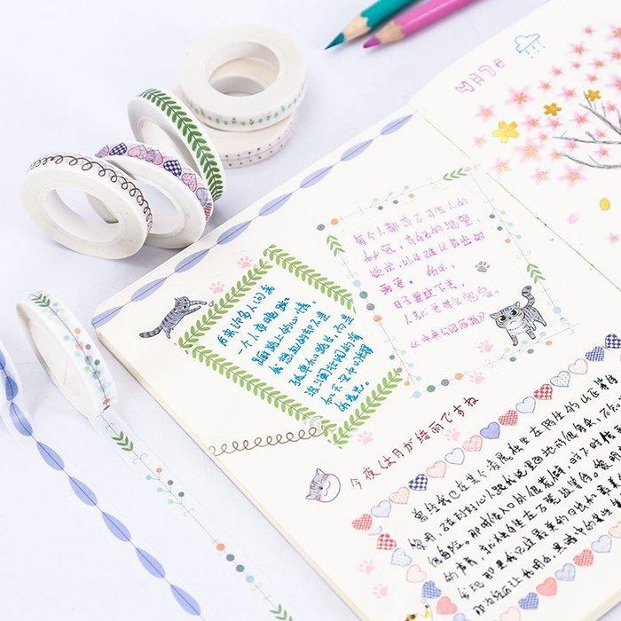小清新和紙膠帶 創意手帳相框裝飾貼 8mm分隔線和紙膠帶