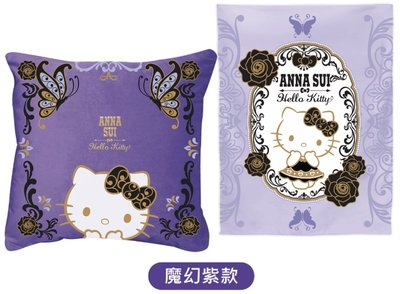 7-11 ANNA SUI 時尚聯萌 刺繡抱枕保暖毯組 (魔幻紫款)