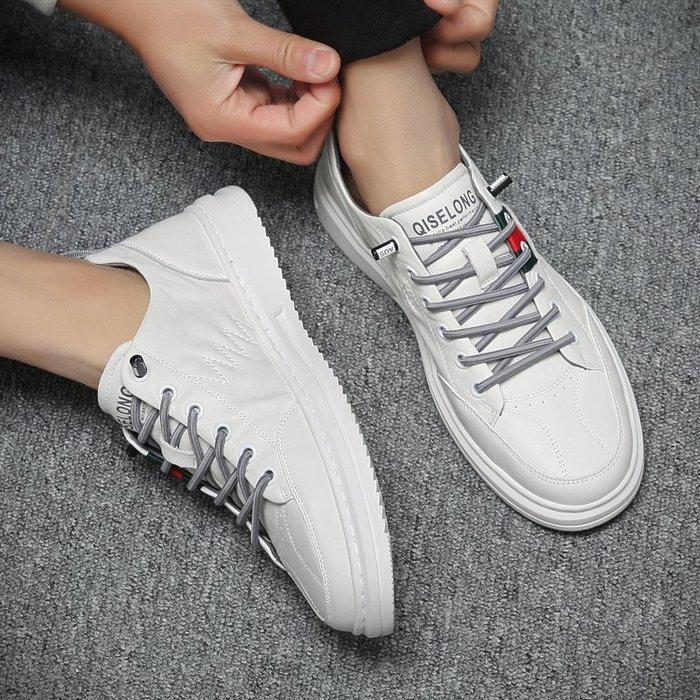 6Du spot~ins男鞋2020新款夏季內增高休閑皮鞋百搭白色板鞋透氣小白鞋潮鞋