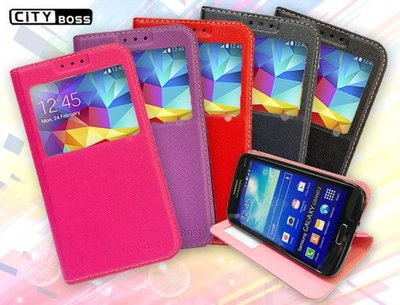 HTC Desire 820 D820 視窗皮套/手機皮套/手機套/保護套/手機殼/保護殼/軟殼/背蓋