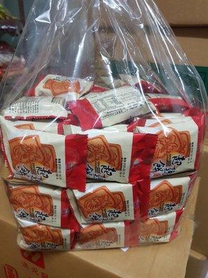優選糖果餅乾~起雞餅3000公克420元~奶蛋素