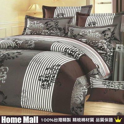 HOME MALL~台灣製【爵士圖騰】雙人精梳棉薄床包.枕套.被套組-1500元(免運費)
