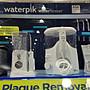 Waterpik 多功能沖牙機組 WP150 + WP310兩台喔!還有收納包 矯正牙齒好幫手