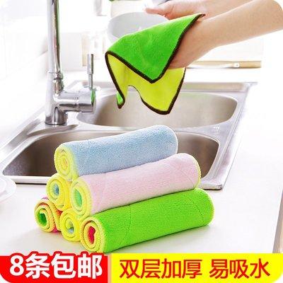 清潔用品 居家生活 優思居 加厚吸水抹布 廚房不掉毛洗碗巾擦桌布清潔布不沾油洗碗布