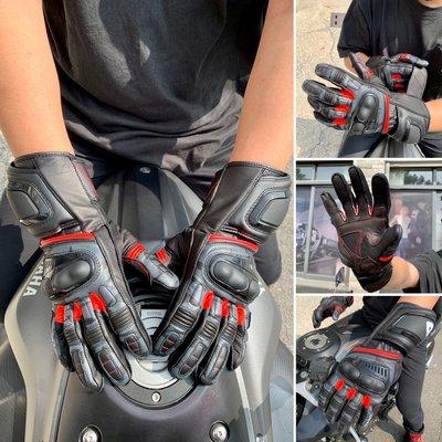 【柏霖動機 高雄門市】荷蘭 REVIT 正版 競賽皮革長手套 FGS155 皮手套 長手套 TPU護具