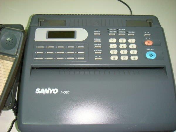 ☆優惠免運☆快速機 SANYO B4 感熱紙傳真機  F-301 F-1500 、自動裁紙 品質保證