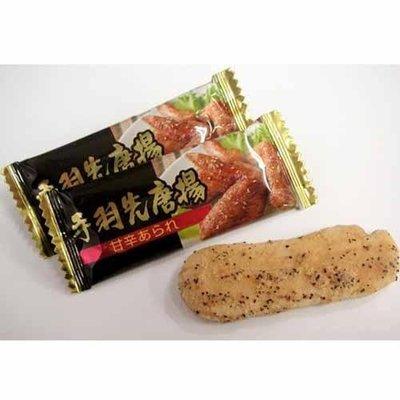 名古屋唐揚炸雞翅 最有名的美味變身成仙貝~黑胡椒炸雞口味仙貝澎派包  么壽好吃 一口接一口 停不了~喵馨人日本代購