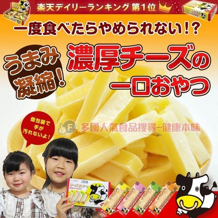 日本OHGIYA 扇屋點心起司條 [JP4970765135681] 健康本味