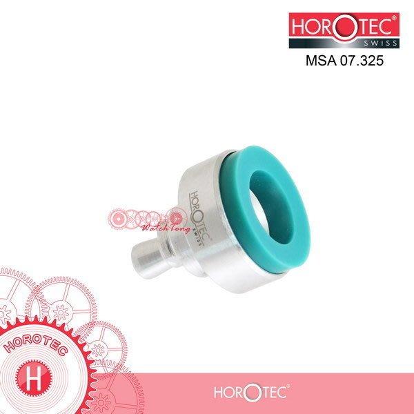 【鐘錶通】07.325-026《瑞士HOROTEC》吸盤粒組-綠(較硬) / 單顆 / 直徑26mm